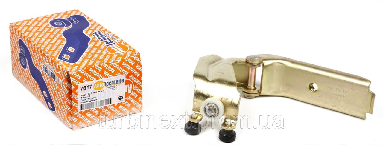 Ролик двери (боковой/средний) MB Vito (W638) 96-03 (7617) AUTOTECHTEILE 100 7617
