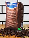 Кофе в зернах Movenpick Caffe Crema, 500 грамм (100% арабика), фото 2