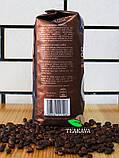 Кофе в зернах Movenpick Caffe Crema, 500 грамм (100% арабика), фото 3