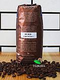 Кофе в зернах Movenpick Caffe Crema, 500 грамм (100% арабика), фото 4