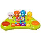 Музыкальная игрушка Забавный хор Расти малыш 7731 Play Smart, фото 8