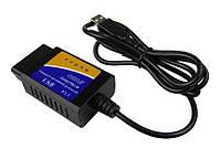 Диагностический OBD2 сканер ELM327 USB v1.5