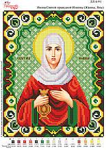 Икона Святой Праведен Иоанны (Жанны, Яны) №91