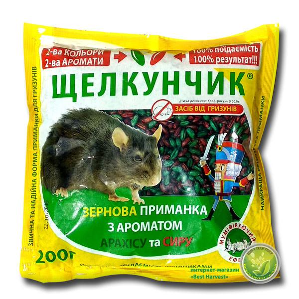 Щелкунчик зерно микс (арахис и сыр) 200 г, оригинал