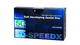 Самопроявляющаяся дентальная пленка Medex, SD-speed №50, 3х4см