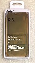 """Чохол книжка """"CLEAR VIEW..."""" для Samsung Galaxy  A7 2018 (A750) gold, фото 3"""