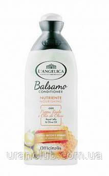 L'ANGELICA Кондиционер питательный для ломких и поврежденных волос 250 мл