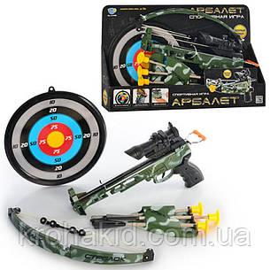 """Детский игровой арбалет """"Стрелок"""" LimoToy M 0488 с лазерным прицелом, мишенью, стрелами, фото 2"""
