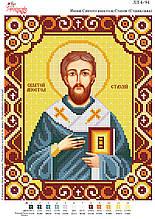 Икона Святого Апостола Стахия (Станислава) №94