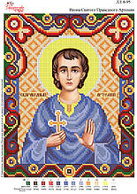 Икона Святого Праведного Артемия №95