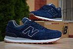 Мужские кроссовки New Balance 574, синие, замша, фото 5