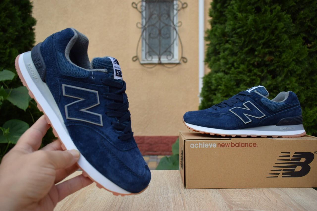 Мужские кроссовки New Balance 574, синие, замша