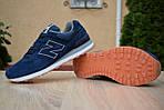 Мужские кроссовки New Balance 574, синие, замша, фото 2