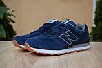 Мужские кроссовки New Balance 574, синие, замша, фото 3