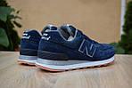 Мужские кроссовки New Balance 574, синие, замша, фото 4