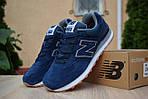 Мужские кроссовки New Balance 574, синие, замша, фото 6