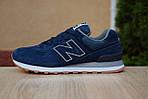 Мужские кроссовки New Balance 574, синие, замша, фото 7