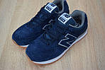 Мужские кроссовки New Balance 574, синие, замша, фото 8