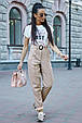 Молодежная женская футболка 3597 бело-персиковый (S-3XL), фото 3