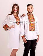 Парні вишиванки.Сукня жіноча + сорочка чоловіча МВ-122пс