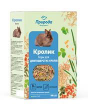 Корм Природа «Кролик + биотин» 500 г