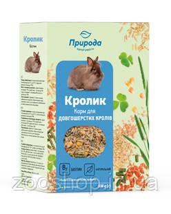 Корм Природа «Кролик + биотин» 500 г, фото 2
