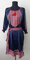 Платье вышиванка с поясом, фото 1