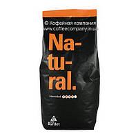 Кофе в зернах Burdet Natural 1кг