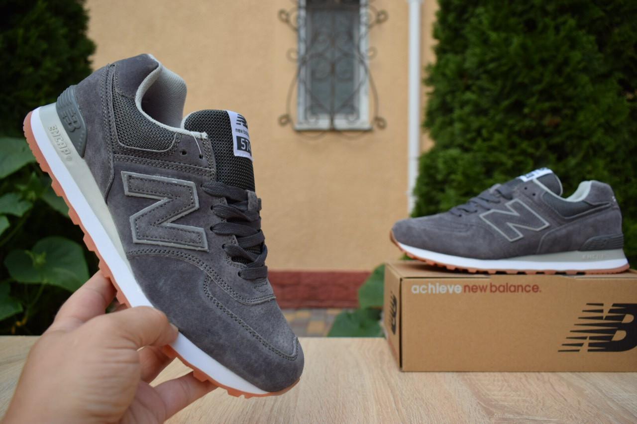 Мужские кроссовки New Balance 574, серо-коричневые, замша