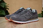 Мужские кроссовки New Balance 574, серо-коричневые, замша, фото 5