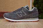 Мужские кроссовки New Balance 574, серо-коричневые, замша, фото 3