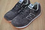 Мужские кроссовки New Balance 574, серо-коричневые, замша, фото 4
