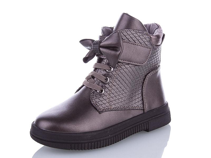 Демисезонные ботинки Y.TOP , с 27 по 32 размер, 8 пар