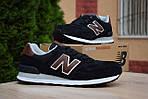 Мужские кроссовки New Balance 574, черные, замша, фото 3
