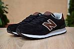 Мужские кроссовки New Balance 574, черные, замша, фото 5