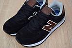 Мужские кроссовки New Balance 574, черные, замша, фото 6