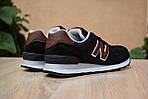 Мужские кроссовки New Balance 574, черные, замша, фото 7