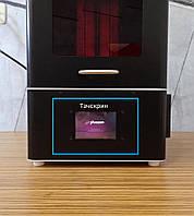 Тачскрин для 3D принтера Phrozen Shuffle XL