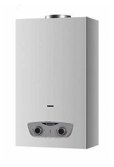 Дымоходная газовая колонка Ariston Fast R Onm 10 NG