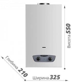 Дымоходная газовая колонка Ariston Fast R Onm 10 NG , фото 2