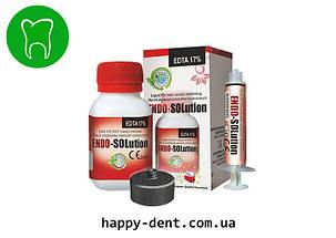 ENDO-SOLution (Эндосолюшн) ЭДТА (жидкость)