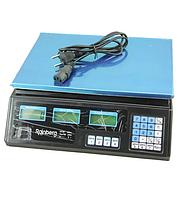 Весы торговые электронные Rainberg 302 (50 кг)