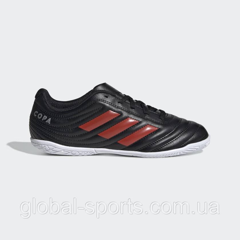Детские бутсы (футзалки) Adidas Copa 19.4 IN(Артикул:F35452)