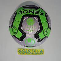 Мяч футбольный Cordly Dimple Ronex (UHL), зелено-серый, р. 5, ламинированный