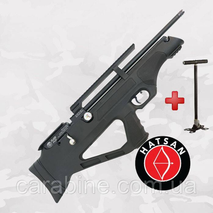 Hatsan Flashpup S bullpup, PCP пневматическая винтовка с насосом Хатсан в комплекте