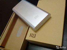 Универсальная мобильная батарея Xiaomi MI 20800 mAh