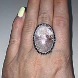 Сколецит кольцо круглое с натуральным сколецитом в серебре размер 18 Индия, фото 2