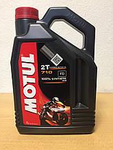 Масло  MOTUL 710 2T 4л (104035)