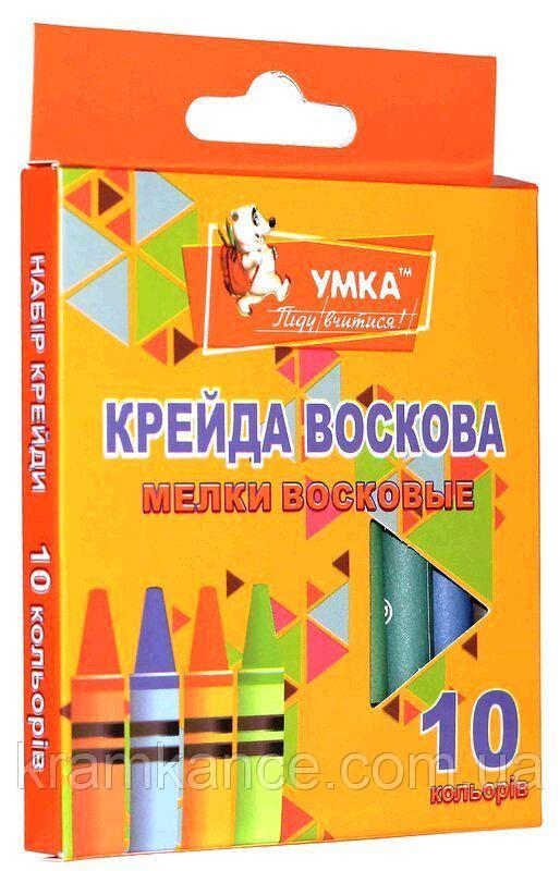 Крейда воск. кольорова  УМКА МЛ823 10кол.