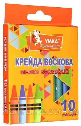 Крейда воск. кольорова  УМКА МЛ823 10кол., фото 2
